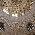 My life goal is... Vist the Alhambra Palace in ...