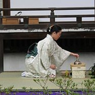 BucketList +  Attend A Traditional Japanese Tea Ceremony