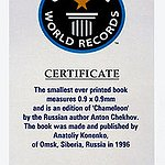 BucketList + Break A Guinness World Record = ✓
