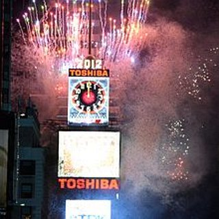 BucketList + Watch Ball Drop In New York