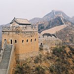 My life goal is... See the Great Wall of ...