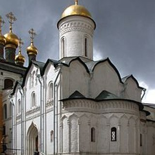 BucketList + Visit The Kremlin In Russia