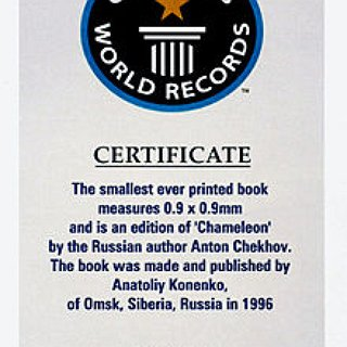 BucketList + Set A Guinness World Record
