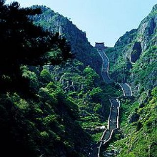BucketList + Visit Heaven's Gate (Mount Tai) In China