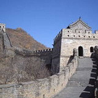 BucketList + Walk A Section Of The Great Wall