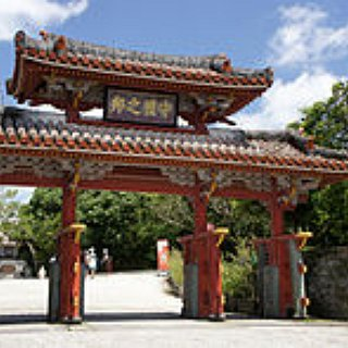 BucketList + Visit Shuri Castle, The Palace Of The Ryukyu Kingdom