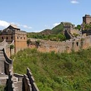 BucketList + Touch The Great Wall Of China