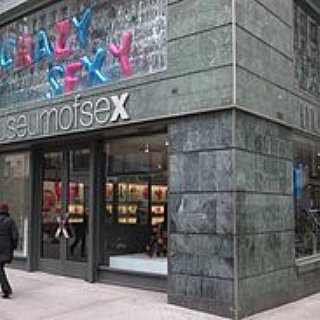 BucketList + Visit The Museum Of Sex In Nyc